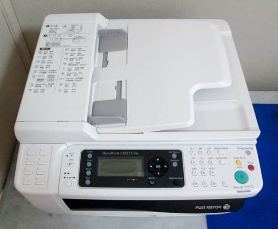 Description: Fuji Xerox Docuprint CM215 FW control buttons