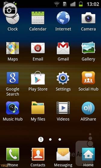 The application menu