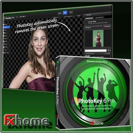 PhotoKey 6 Pro software