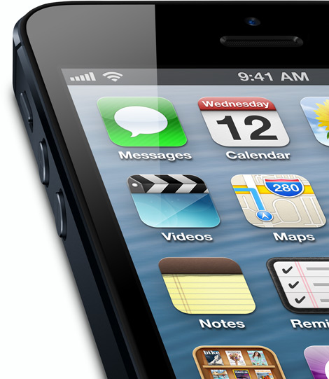 IPhone 5 weighs only 112g – lighter than the 4S by 28g, despite the extra height necessary to accommodate the larger 4in display